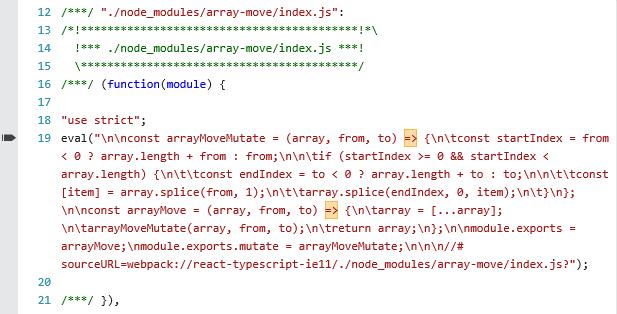 array-move のアロー関数で構文エラー